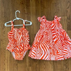 Bathing suit and cover up bundle.
